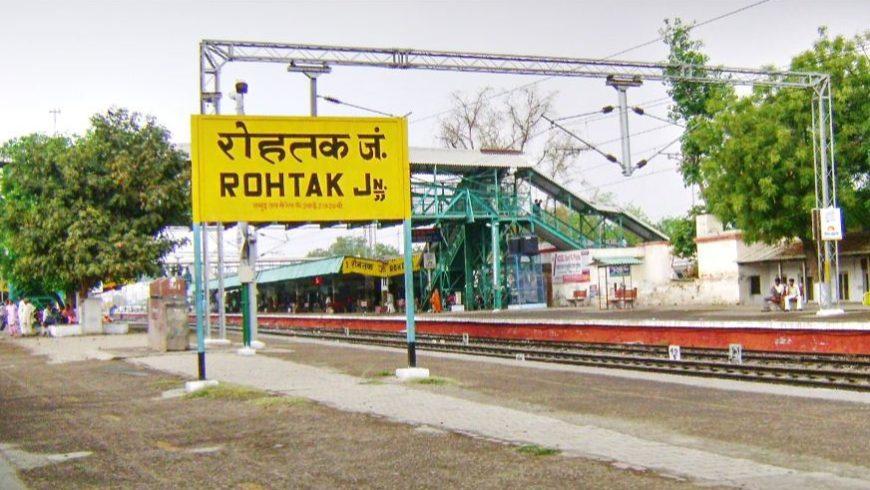Website Development in Rohtak